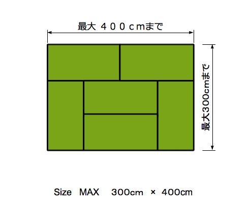 畳の6畳間