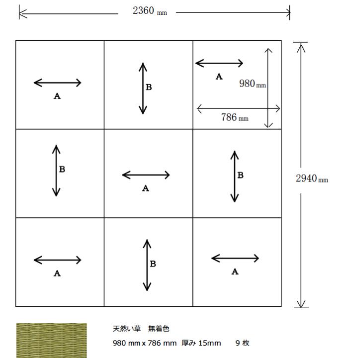 畳の図面東京都のお客様