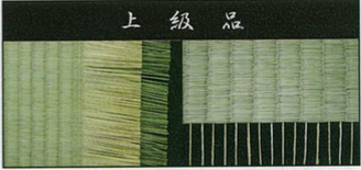 太麻 麻引畳表