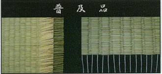 畳表 糸引表