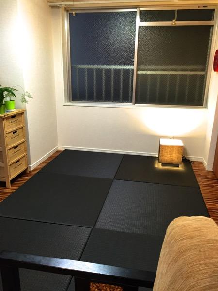 墨染色の畳