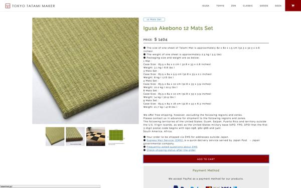 越境ECサイトで畳の販売成功