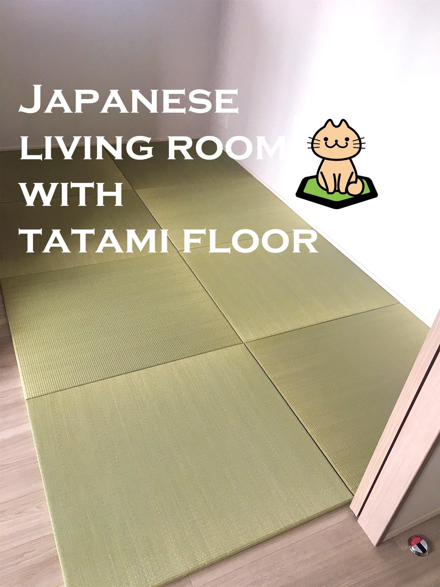 和心本舗と琉球畳どっとこむのお役に立てることって?