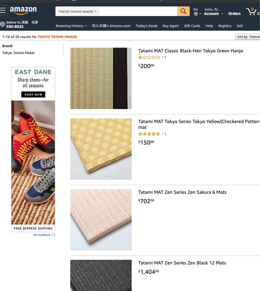 Amazon_tokytatamimaekr