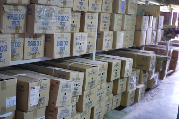 畳表の在庫