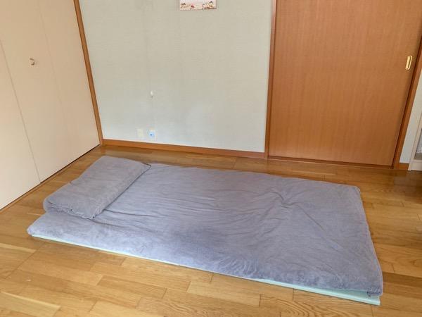 Migusa 布団