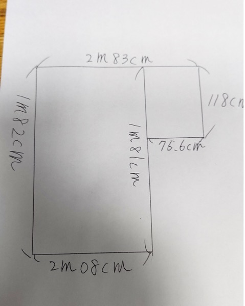 手書きの部屋図