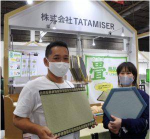 大阪市魅力発信事業「O-TEX」での取材記事がでました!